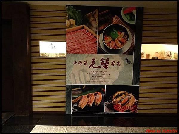 晶華飯店-壽喜燒002.jpg