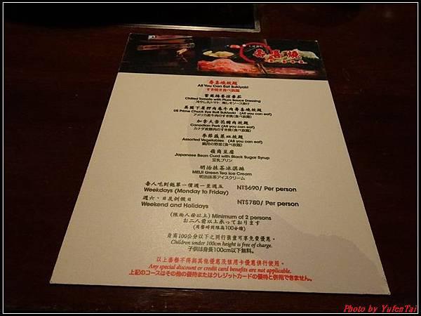 晶華飯店-壽喜燒008.jpg