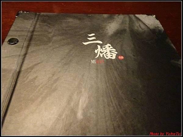 晶華飯店-壽喜燒009.jpg