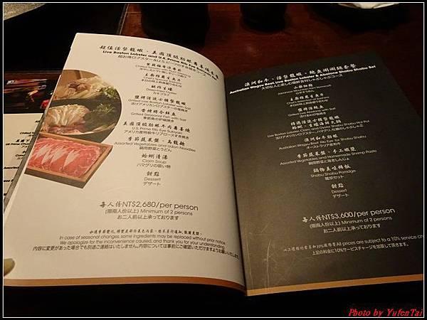 晶華飯店-壽喜燒010.jpg