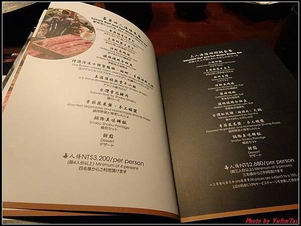 晶華飯店-壽喜燒011.jpg