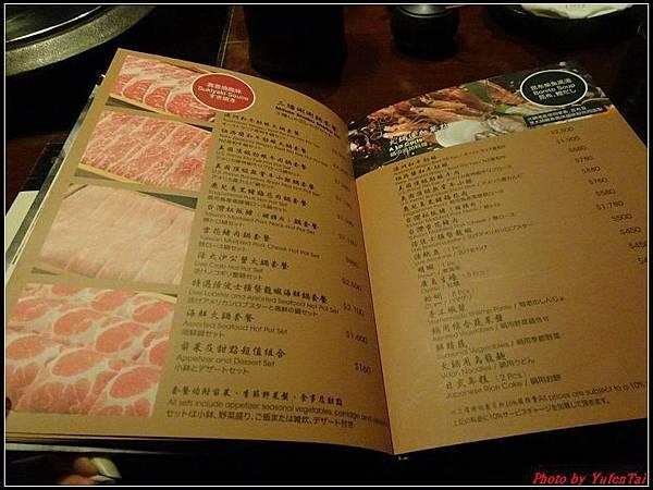 晶華飯店-壽喜燒013.jpg