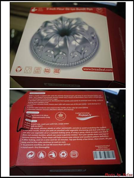 9吋皇冠百合蛋糕模01.jpg