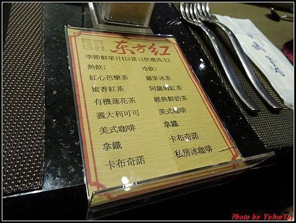 09.東方紅鐵板燒010.jpg