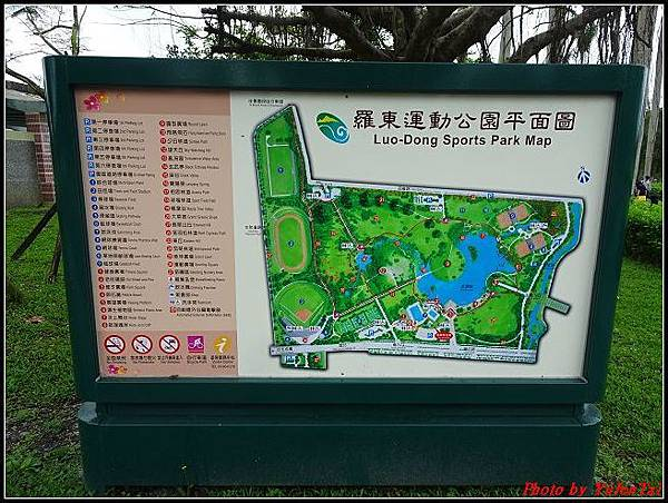 05.羅東運動公園002.jpg