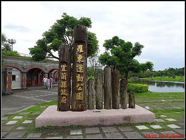 05.羅東運動公園006.jpg