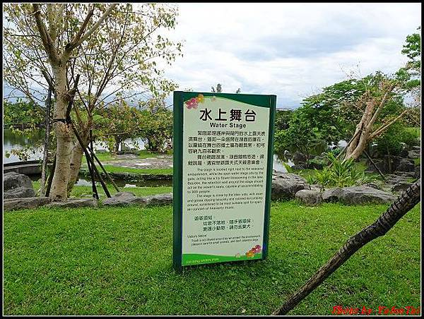 05.羅東運動公園063.jpg