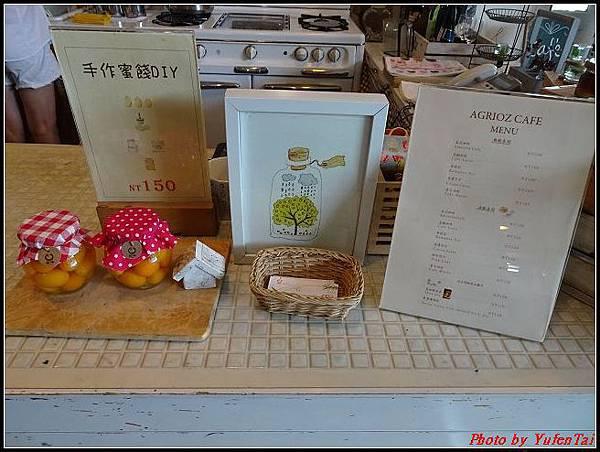 07.橘之鄉蜜餞觀光工廠052.jpg