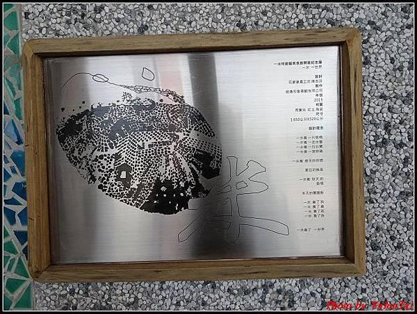 12.一米特創藝美食館005.jpg