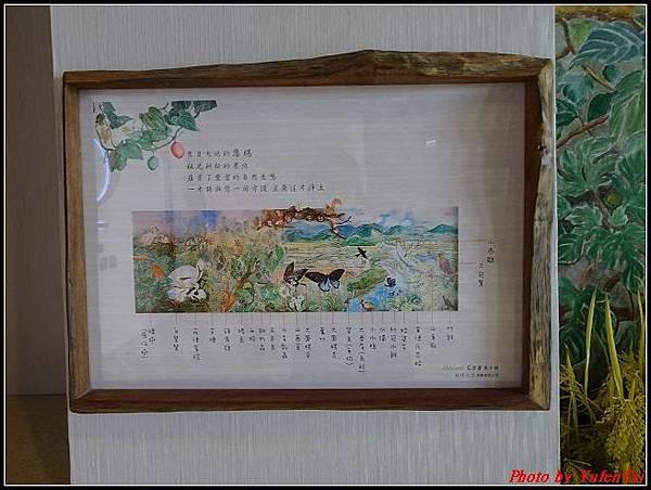 12.一米特創藝美食館011.jpg