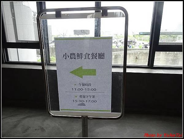 13.奇麗灣珍珠奶茶文化館009.jpg