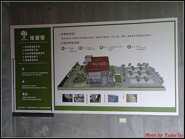 13.奇麗灣珍珠奶茶文化館012.jpg