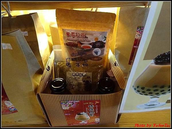 13.奇麗灣珍珠奶茶文化館040.jpg