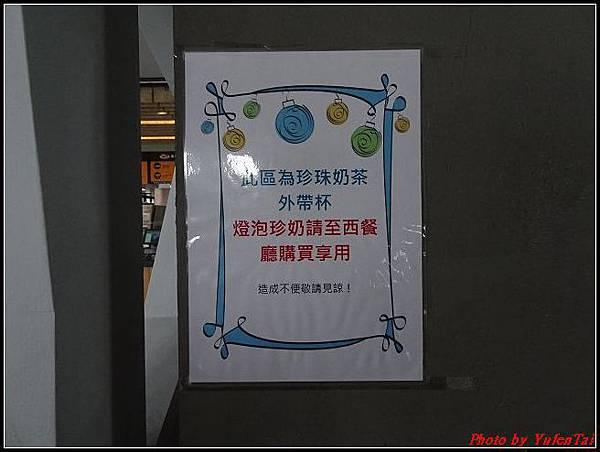 13.奇麗灣珍珠奶茶文化館045.jpg