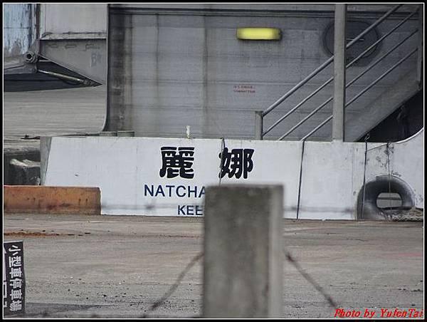 15.祝大漁物產館010.jpg