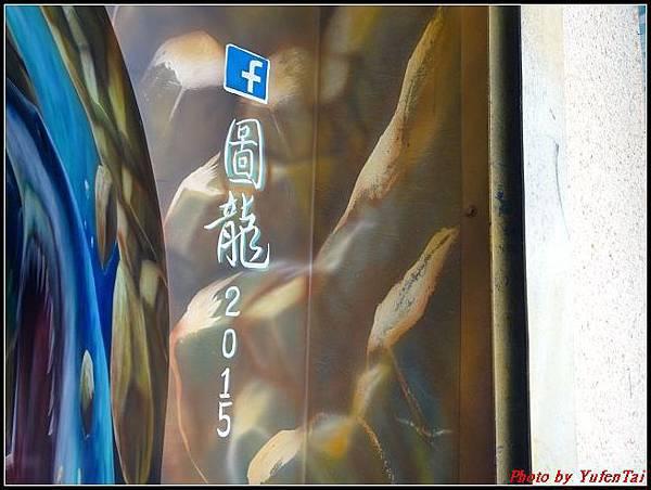 15.祝大漁物產館046.jpg