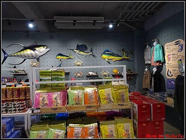 15.祝大漁物產館053.jpg