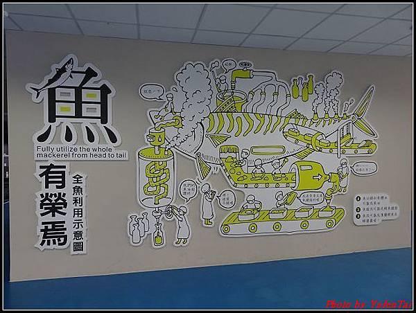 15.祝大漁物產館063.jpg