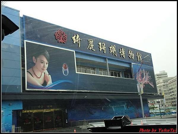15.祝大漁物產館065.jpg