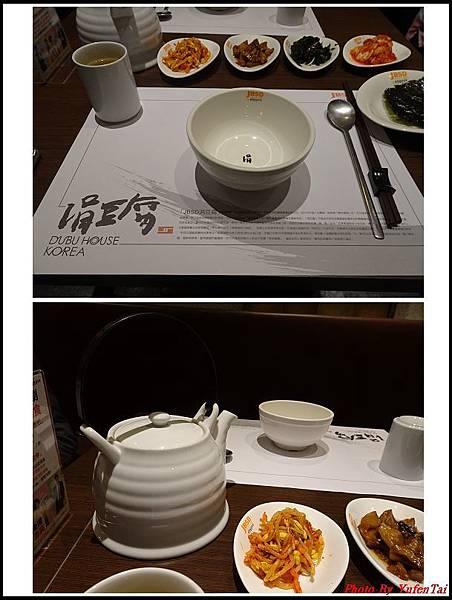 涓豆腐05.jpg