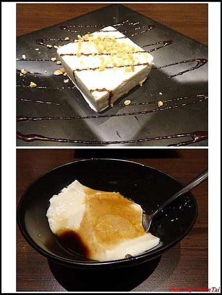 涓豆腐11.jpg