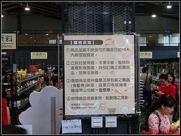 全國食材廣場0005.jpg