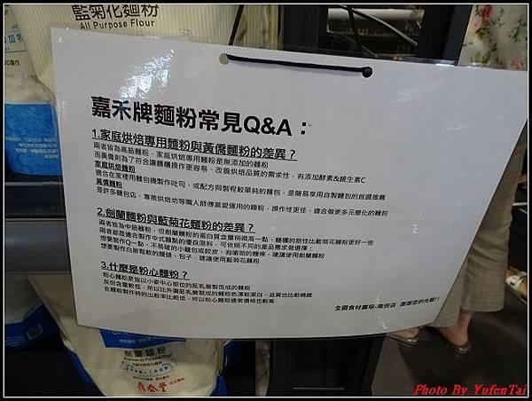 全國食材廣場0090.jpg