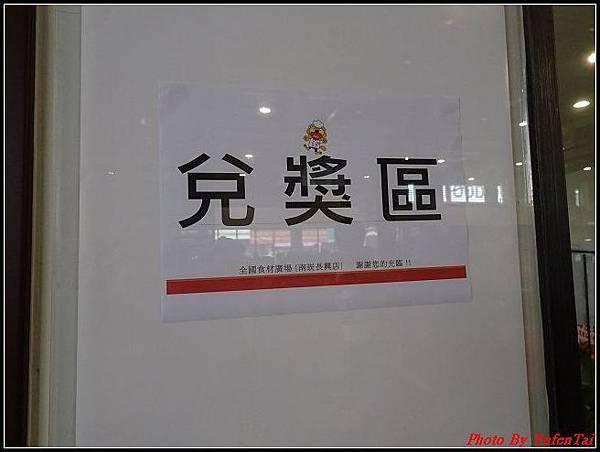 全國食材廣場0204.jpg