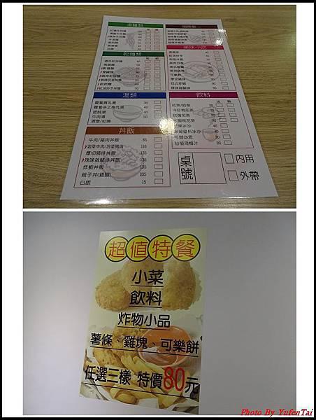 南霸王牛肉麵02.jpg