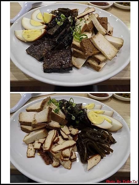 南霸王牛肉麵07.jpg