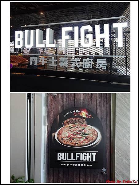 BULLFIGHT鬥牛士吃到飽02.jpg