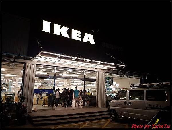IKEA竹北取貨中心0000.jpg