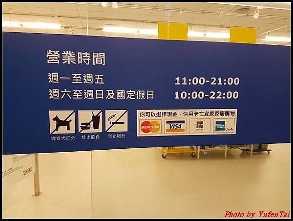 IKEA竹北取貨中心0001.jpg