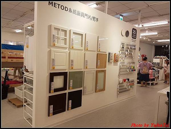 IKEA竹北取貨中心0025.jpg