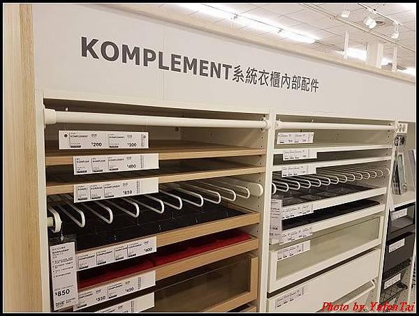 IKEA竹北取貨中心0027.jpg