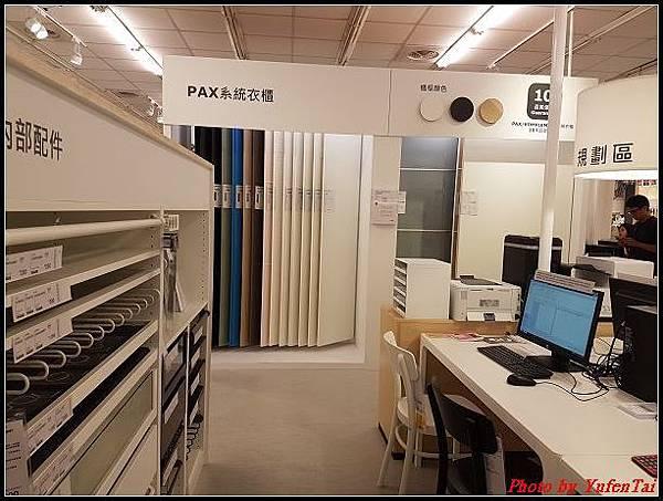 IKEA竹北取貨中心0028.jpg