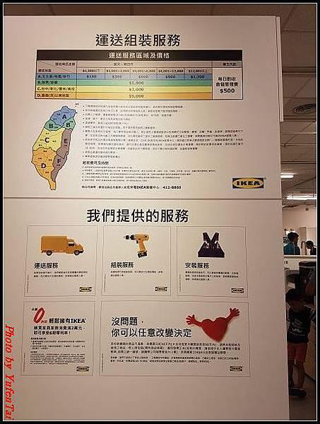 IKEA竹北取貨中心0038.jpg