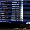 德瑞1-2機場&貴賓廳0004.jpg