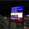 德瑞1-2機場&貴賓廳0013.jpg