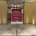 德瑞1-2機場&貴賓廳0019.jpg