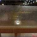 德瑞1-2機場&貴賓廳0025.jpg