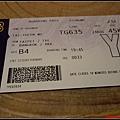 德瑞1-2機場&貴賓廳0047.jpg