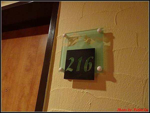 德瑞day8-11飯店&戰利品0015.jpg