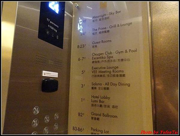 台中-日月千禧酒店-早餐0050.jpg