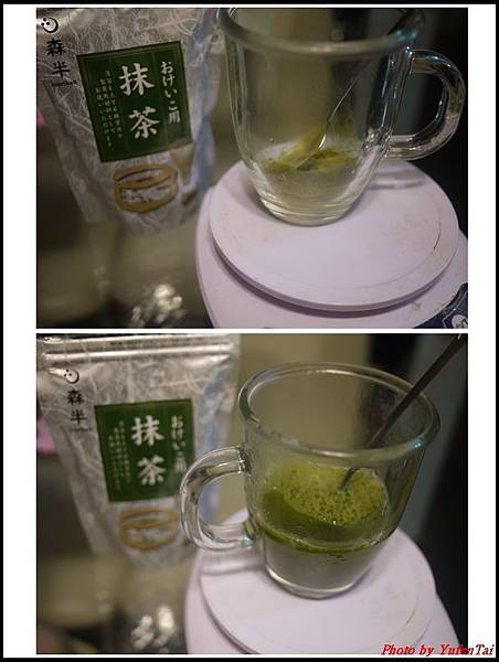 漸層抹茶拿鐵01.jpg