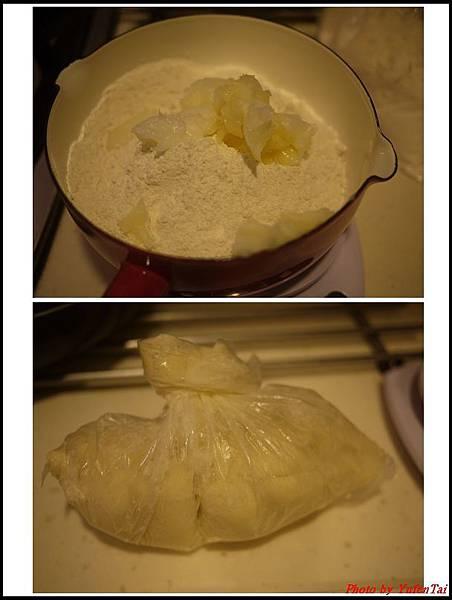 蛋黃肉脯大餅04.jpg