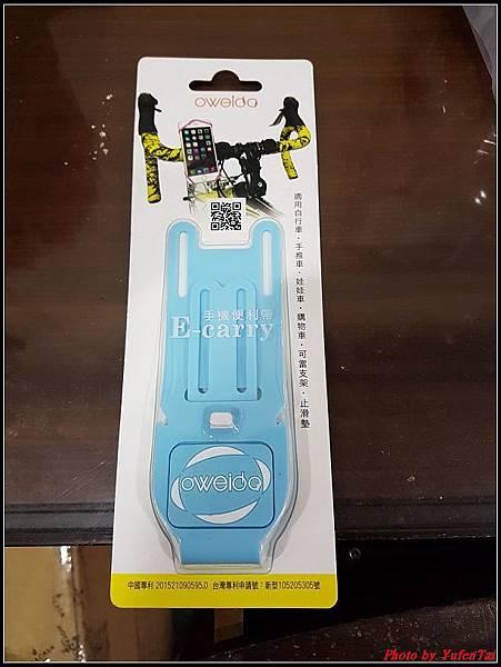E-carry手機便利帶01.jpg