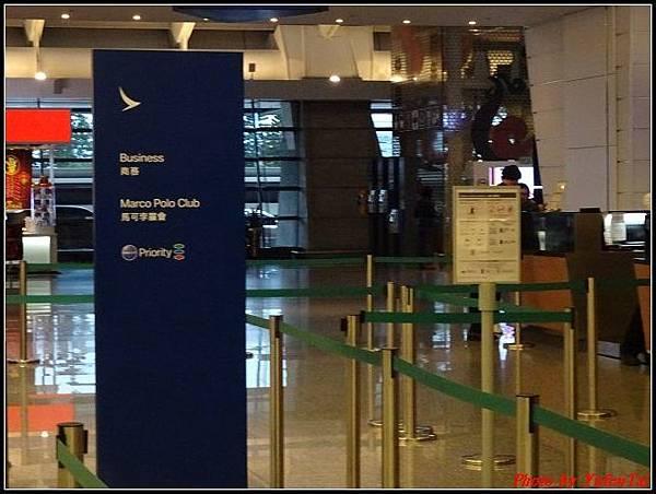day1-2機場+貴賓廳0009.jpg