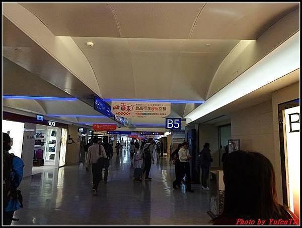 day1-2機場+貴賓廳0103.jpg