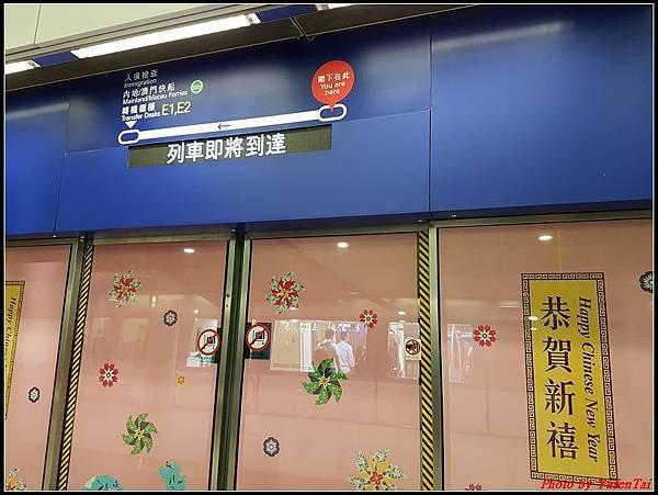 day1-4機場快線0006-1.jpg